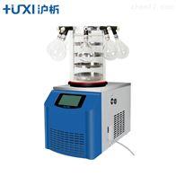 上海沪析HX-10-50D台式多歧管2138com太阳集团