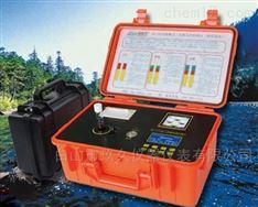便携式水质监测系统