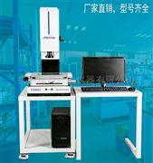 杭州影像测量仪