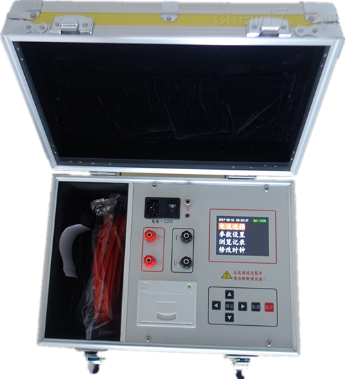 承修50A变压器直流电阻测试仪
