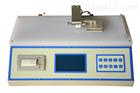 MXZ-1摩擦系数仪