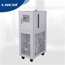 LY-A020加熱循環裝置
