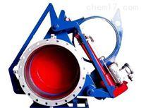 液动扇形盲板阀