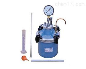 仿日式混凝土含氣量測定儀