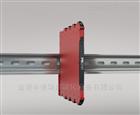 丹麦佩勒PR二线制可编程变送器原装正品