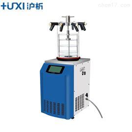 HX-12-50DG上海沪析立式压盖多歧管冷冻干燥机