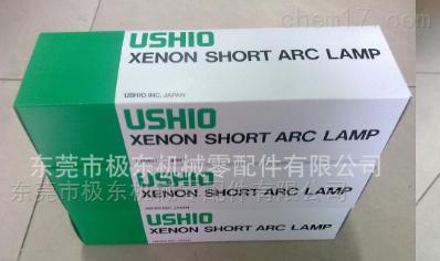 USHIO UXL-300D-O