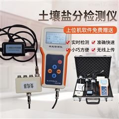FK-VOCs-01VOC在线监测仪哪个品牌好