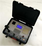 MJ-BF3便携式粉尘浓度检测仪