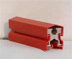 DHR2-16/80柔性系列安全滑触线