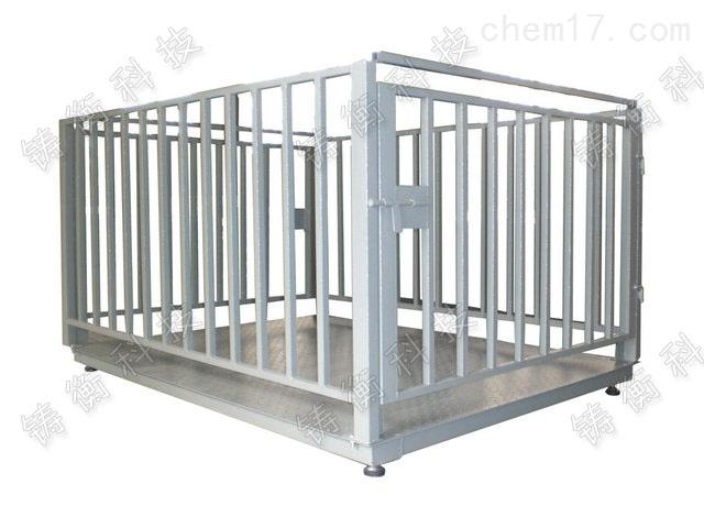 防滑碳钢畜牧秤,农户专用秤牲畜电子秤