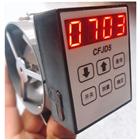 美高梅4858官方网站_机械电子式风速表CFJD5