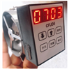 机械电子式风速表CFJD5