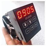 美高梅4858官方网站_CFJD25机械电子式风速表CFJD25