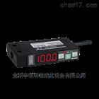 韩国奥托尼克斯传感器矩形数字显示