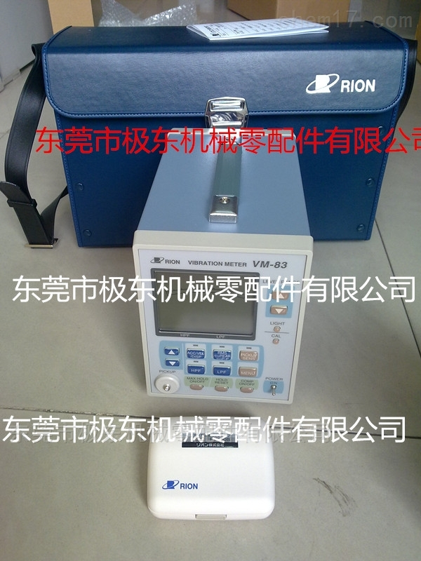日本理音RION低频振动仪