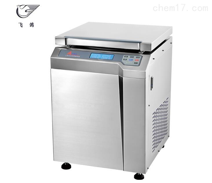 上海安亭飞鸽高速冷冻离心机GL-10C