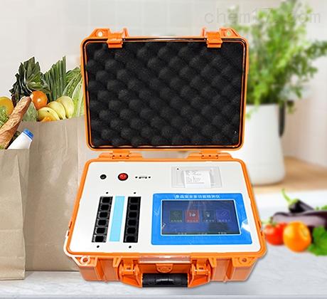 食品速测仪厂家FK-GS360