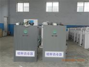 绍兴自来水消毒设备投加方式