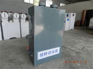 山东济南畜牧实验室污水处理设备技术工艺