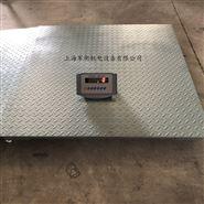 彩信碳鋼1t電子地磅