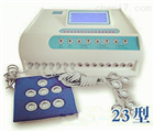 23型多功能艾灸仪2