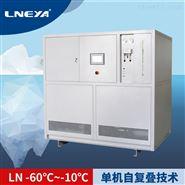 高精度低溫冷凍機