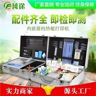 FT-TRB智能土壤成分检测仪