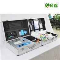 FT-TRD土壤养分检测仪报价