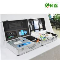 FT-TRB土壤养分检测仪价格