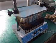天津YMT-2500多管漩涡混合器,混合振荡器