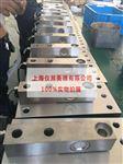 30吨料罐反应釜称重模块控制电机阀门厂家