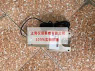 动态反应釜 搅拌配料罐称重模块电子秤