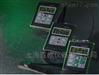 MX-5DL超聲波測厚儀