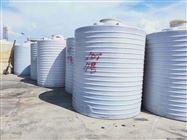 30立方二手30立方PE聚丙烯储罐供应