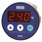 SC64德国WIKA威卡带数显仪的温度控制器