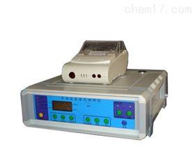 SG-6/8型水泥鈣鎂含量測定儀