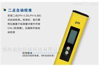 HC-08水质数显式PH计