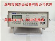 AIM-TTi BS407 微欧阻抗表 欧姆表