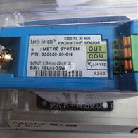 供应产品本特利bently330780-51-00前置器