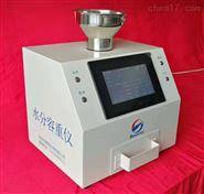 博恩BNKJ1.0小麦、玉米、大豆水分容重仪