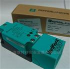 UB300-18GM40-E4-V1特价供应P+F传感器