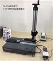 SJ-210日本三丰粗糙度仪178-039S大理石测量台座