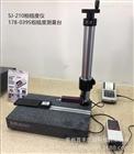 日本三丰粗糙度仪178-039S大理石测量台座