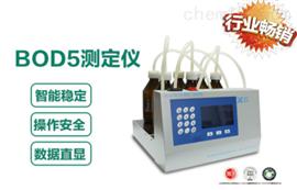 JC-860BOD五测定仪