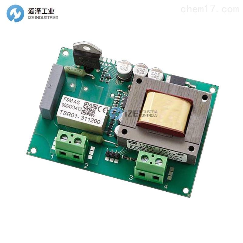 FSM继电器TSR01-311200