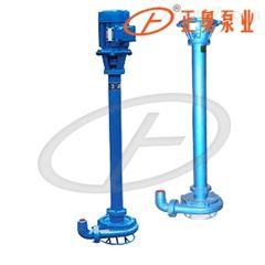 NL型上奥牌污水泥浆泵 铸铁液下泵 品质可靠