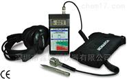 Examiner1000型测振仪