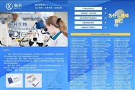 猪D-乳酸ELISA试剂盒促销