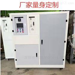 上海疾病控制中心实验室废水处理设备0.5吨